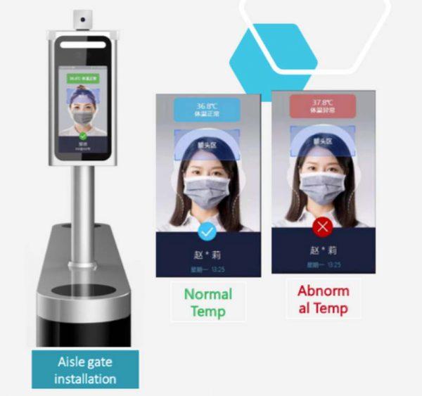 camera température purification de l'air pureaero